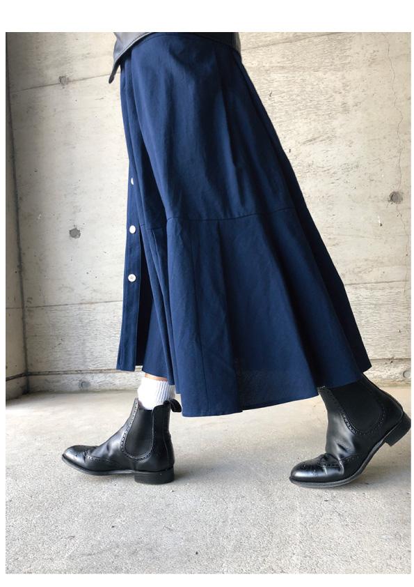 INES DE LA FRESSANGE Bizette Skirt coton